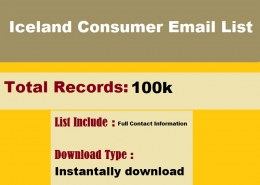 Email List Software
